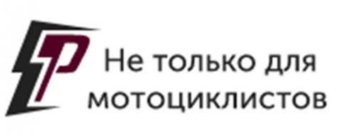 Логотип компании Pro-Ekip