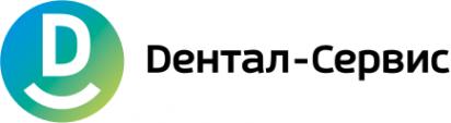 Логотип компании Дентал-Сервис