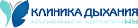 Логотип компании Клиника Дыхания