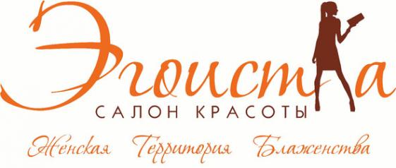 Логотип компании ЭгоистКа