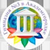 Логотип компании Гимназия №3