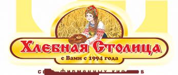 Логотип компании Хлебная столица