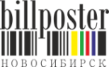 Логотип компании БИЛЛ-ПОСТЕР БС