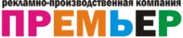Логотип компании Премьер