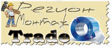 Логотип компании РегионМонтаж