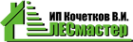 Логотип компании ЛесМастер