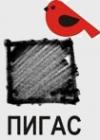 Логотип компании ПИГАС