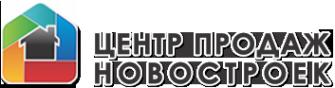 Логотип компании Центр продажи новостроек