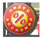 Логотип компании Лидер экономии