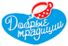 Логотип компании Добрые традиции