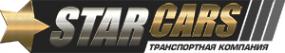 Логотип компании StarCars