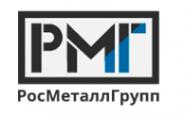 Логотип компании РосМеталлГрупп