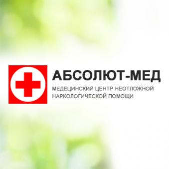 Логотип компании АБСОЛЮТ-МЕД
