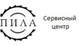 Логотип компании Сервисный центр Пила
