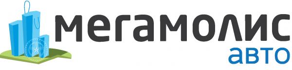 Логотип компании Мегамолис Авто