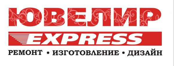 Логотип компании Ювелир Express