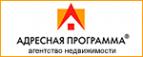 Логотип компании АДРЕСНАЯ ПРОГРАММА