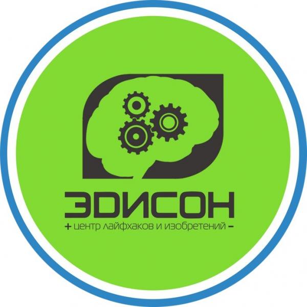 Логотип компании Центр лайфхаков и изобретений Эдисон