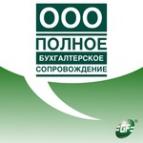Логотип компании СИБФИНАНС