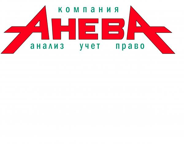 Логотип компании Анева