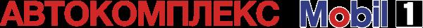 Логотип компании СТО Лошадок