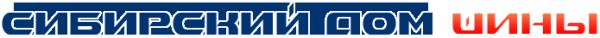 Логотип компании Сибирский дом шины