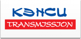 Логотип компании Кэнси Трансмишн