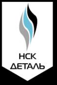 Логотип компании НСК ДЕТАЛЬ