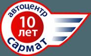 Логотип компании Сармат