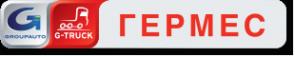 Логотип компании Гермес
