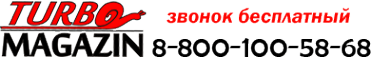 Логотип компании Турбомагазин НСК