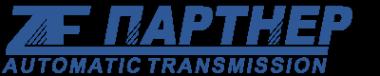 Логотип компании ZF Партнер