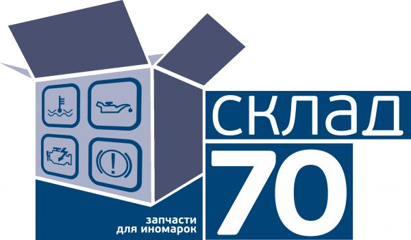 Логотип компании Sklad70