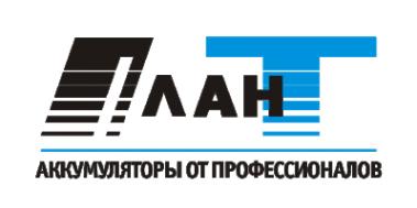 Логотип компании План Т