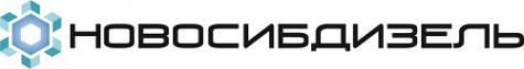 Логотип компании Новосибдизель