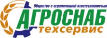 Логотип компании Агроснабтехсервис