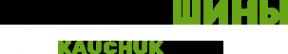 Логотип компании КАУЧУКШИНЫ