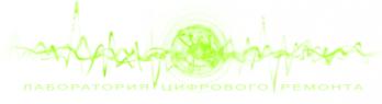 Логотип компании Plasma Service