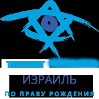 Логотип компании Гилель