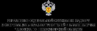 Логотип компании Роспотребнадзор
