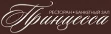 Логотип компании Принцесса