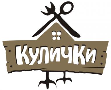 Логотип компании Кулички