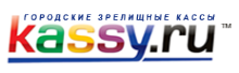 Логотип компании Kassy.ru