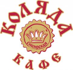 Логотип компании Коляда