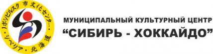 Логотип компании Сибирь-Хоккайдо