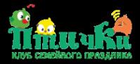 Логотип компании ПТИЧКИ