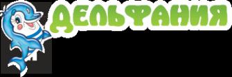 Логотип компании Дельфания