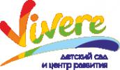 Логотип компании Вивере