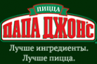 Логотип компании Papa John`s