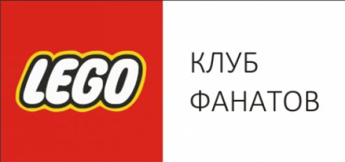 Логотип компании Брикмания